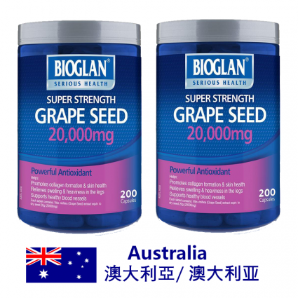 Bioglan Super Strength Grape Seed 20000mg 200Caps. X 2