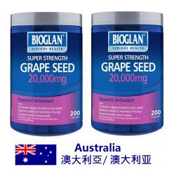DFF2U BIOGLAN超强力葡萄籽20,000MG - 200粒胶囊X 2