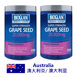 DFF2U Bioglan Super Strength Grape Seed 20000mg 200Caps. X 2