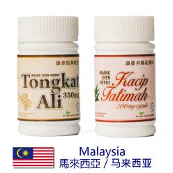 Tongkat Ali + Kacip Fatimah (Khang Shen, capsules 1+1)