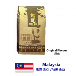 White Coffee Malaysia Penang Traditional - Original Flavour