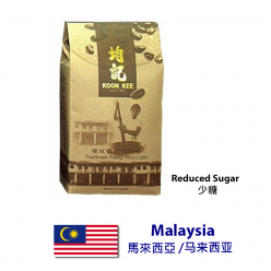 White Coffee Malaysia Penang Traditional - Reduced Sugar