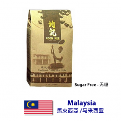 DFF2U 白咖啡馬來西亞檳城傳統 - 無糖