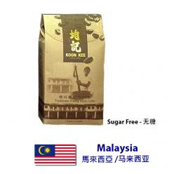 DFF2U 白咖啡马来西亚槟城传统 - 无糖