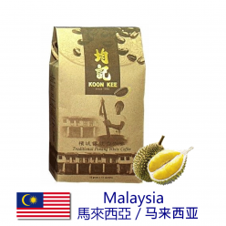 White Coffee Malaysia Penang Gourmet - Durian Flavour