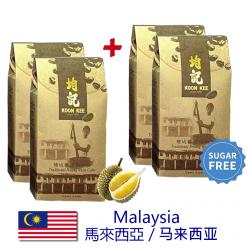 DFF2U 白咖啡马来西亚槟城美食 - 榴莲味 + 无糖 (2+2)