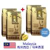White Coffee Malaysia Penang Gourmet - Durian Flavor + Sugar Free(2+2)