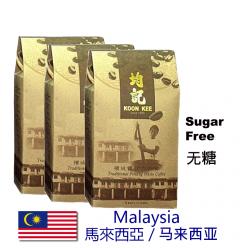 DFF2U White Coffee Malaysia Penang Traditional – Sugar Free X 3