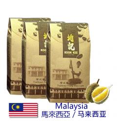 DFF2U 白咖啡馬來西亞檳城美食 - 榴蓮味 X 3
