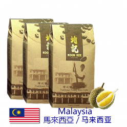 DFF2U White Coffee Malaysia Penang Gourmet – Durian Flavour X 3