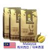 White Coffee Malaysia Penang Gourmet - Durian Flavour X 3