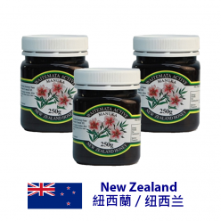 WAITEMATA Manuka Honey UMF ® 5+ (250gX3)