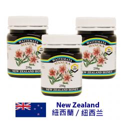 DFF2U WAITEMATA 麦卢卡蜂蜜 UMF ® 10+ (250克X3)