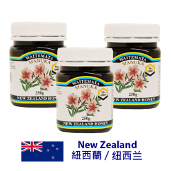 DFF2U WAITEMATA Manuka Honey UMF ® 10+ (250gX3)