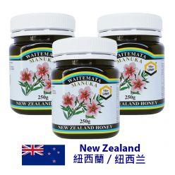 DFF2U WAITEMATA 麥盧卡蜂蜜 UMF ® 15+ (250克X3)