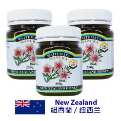 DFF2U WAITEMATA 麦卢卡蜂蜜 UMF ® 15+ (250克X3)