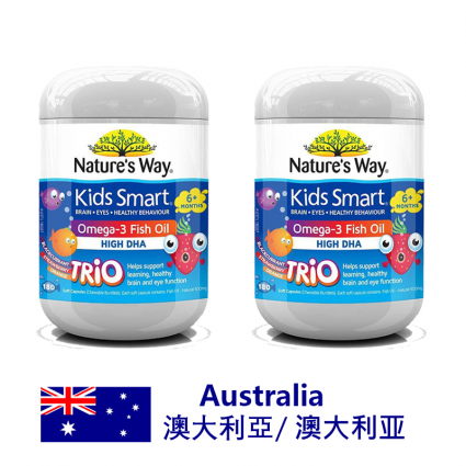 NATURE'S WAY KIDS SMART OMEGA 3 FISH OIL TRIO - 180 CapsulesX2