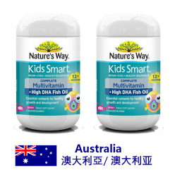 DFF2U Nature's Way Kids Smart Complete Multi Vitamin & Fish Oil 50 Capsules X 2
