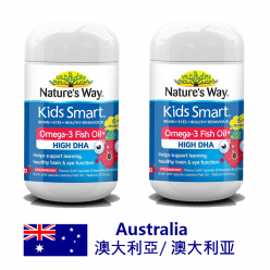 DFF2U Nature's Way Kids Smart Omega 3 Fish Oil Strawberry 50 Capsules X 2