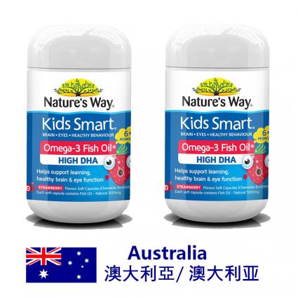 Nature's Way Kids Smart Omega 3 Fish Oil Strawberry 50 Capsules X 2