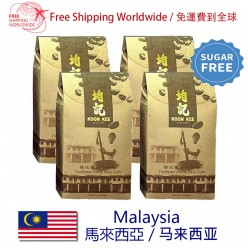 White Coffee Malaysia Penang Gourmet - Sugar Free x 4