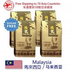 白咖啡马来西亚槟城美食 - 榴莲味 x 4