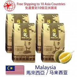 白咖啡馬來西亞檳城美食 - 榴蓮味 x 4