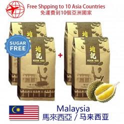 DFF2U 白咖啡馬來西亞檳城美食 - 榴蓮味+ 無糖 (2+2)