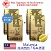 White Coffee Malaysia Penang Gourmet - Durian Flavor + Sugar Free(2+2)