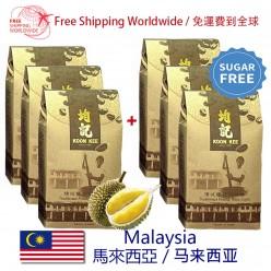 DFF2U 白咖啡马来西亚槟城美食 - 榴莲味 + 无糖 (3+3)