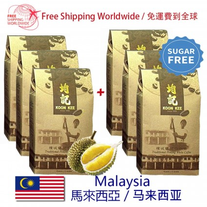 White Coffee Malaysia Penang Gourmet - Durian Flavor + Sugar Free(3+3)