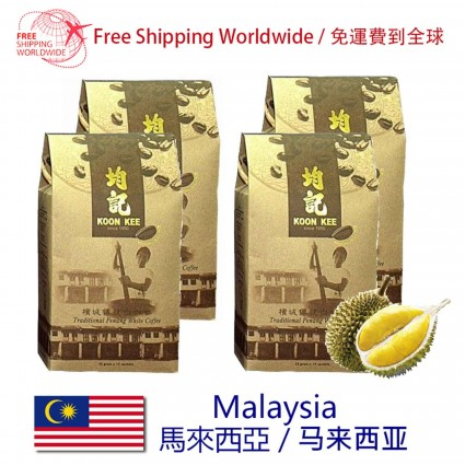 White Coffee Malaysia Penang Gourmet - Durian Flavor x 4