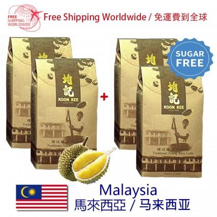 白咖啡馬來西亞檳城美食 - 榴蓮味+ 無糖 (2+2)