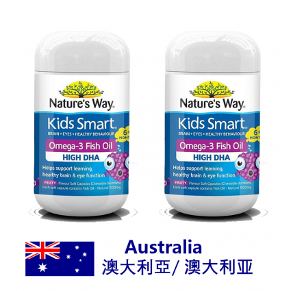 Nature's Way Kids Smart Omega-3 Fish Oil Fruity Chewable 50 Capsules X 2