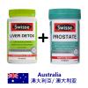 Swisse Ultiboost Liver Detox 120 Tabs + Swisse Ultiboost Prostate 50 Tabs