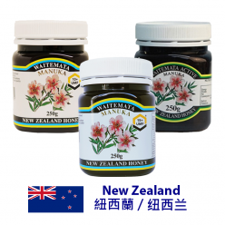 WAITEMATA Manuka Honey UMF ® 5+10+15 (250gX3)