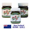 WAITEMATA Manuka Honey UMF ® 5+10+15 (250gX3)