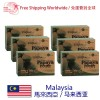 Papaya Powder Organic Enzyme Rich Certified 2g x 36 sac. x 6 Boxes