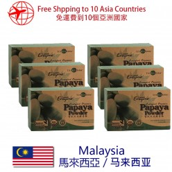 DFF2U Papaya Powder Organic Enzyme Rich Certified 2g x 36 sac. x 6 Boxes
