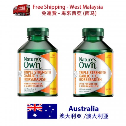 Nature's Own Triple Strength Garlic + C, Horseradish 200 Tablets x 2