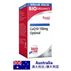 DFF2U Bio-Organics CoQ10 150mg Optimal 60 Capsules