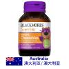 DFF2U Blackmores Superkids Immune 60 Chewables