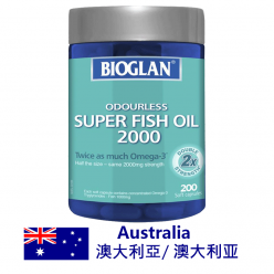 DFF2U Bioglan Super Fish Oil 2000mg 200 Capsules