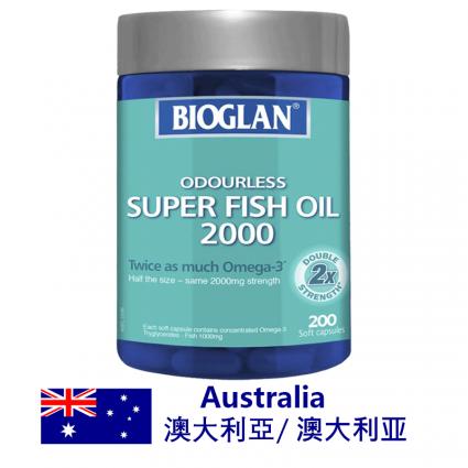DFF2U Bioglan Super Fish Oil 2000mg 200 Capsules