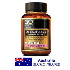 DFF2U Go Healthy Beautiful Skin Collagen Support 60 Vege Capsules