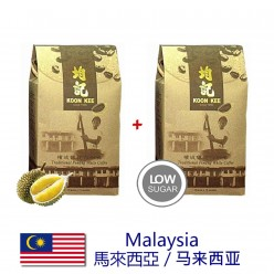 White Coffee Merdeka Promotion – Sugar Free + Durian Flavour