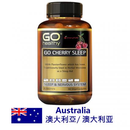 DFF2U Go Healthy Go Cherry Sleep 60 Caps