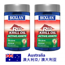 DFF2U 紅磷蝦油活性關節- BIOGLAN 60 膠囊 X 2