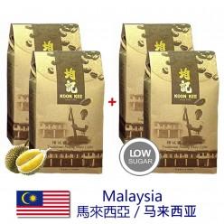 DFF2U White Coffee Malaysia Penang Gourmet - Durian Flavor + Low Sugar (2+2)