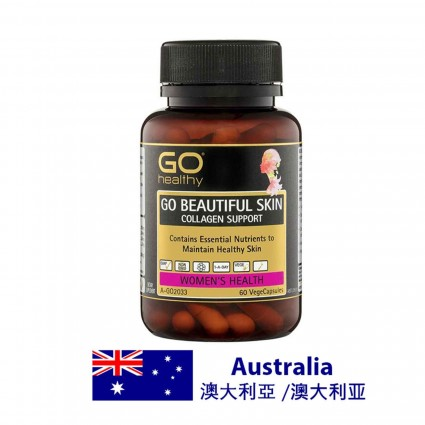 Go Healthy Beautiful Skin Collagen Support 60 Vege Capsules